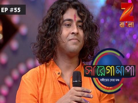 Sa Re Ga Ma Pa - 2016 - Bangla Ep 55 13th March 2017