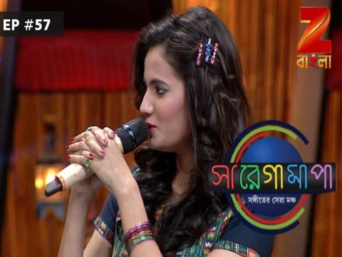 Sa Re Ga Ma Pa - 2016 - Bangla Ep 57 15th March 2017