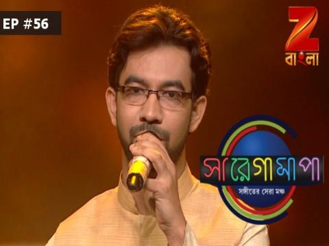 Sa Re Ga Ma Pa - 2016 - Bangla Ep 56 14th March 2017