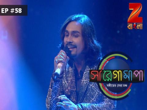 Sa Re Ga Ma Pa - 2016 - Bangla Ep 58 19th March 2017