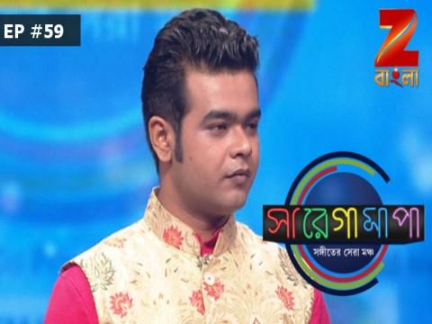 Sa Re Ga Ma Pa - 2016 - Bangla Ep 59 20th March 2017