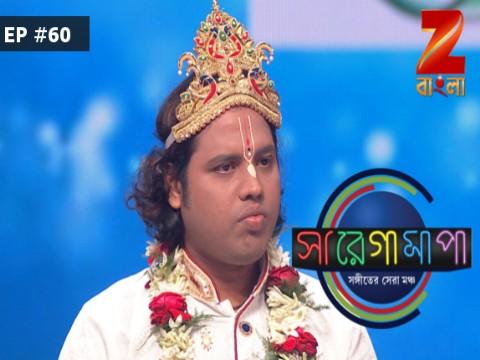 Sa Re Ga Ma Pa - 2016 - Bangla Ep 60 21st March 2017