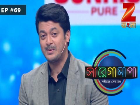 Sa Re Ga Ma Pa - 2016 - Bangla Ep 69 11th April 2017