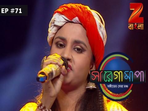 Sa Re Ga Ma Pa - 2016 - Bangla Ep 71 17th April 2017