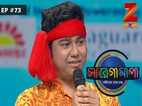 Sa Re Ga Ma Pa - 2016 - Bangla Ep 73 19th April 2017