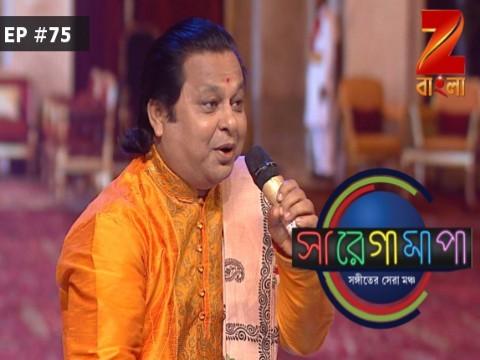 Sa Re Ga Ma Pa - 2016 - Bangla Ep 75 25th April 2017
