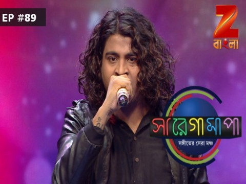 Sa Re Ga Ma Pa - 2016 - Bangla Ep 89 22nd May 2017