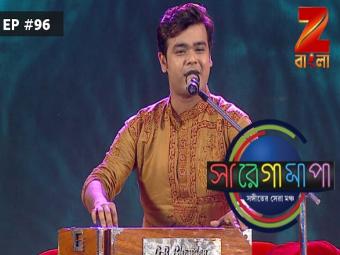 Sa Re Ga Ma Pa - 2016 - Bangla Ep 96 3rd June 2017