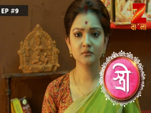 Stree - Episode 9 - January 3, 2017 - Full Episode