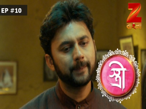 Stree - Episode 10 - January 4, 2017 - Full Episode