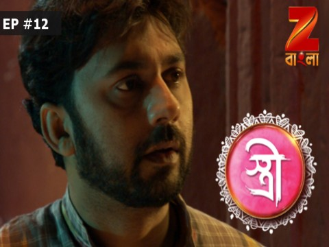 Stree - Episode 12 - January 6, 2017 - Full Episode