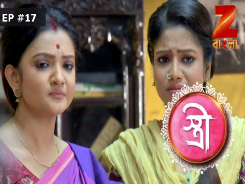 Stree - Episode 17 - January 11, 2017 - Full Episode