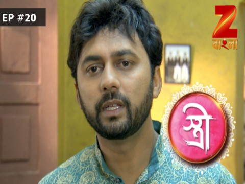 Stree - Episode 20 - January 14, 2017 - Full Episode