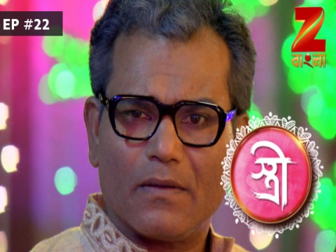 Stree - Episode 22 - January 16, 2017 - Full Episode