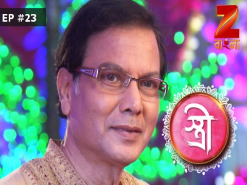 Stree - Episode 23 - January 17, 2017 - Full Episode