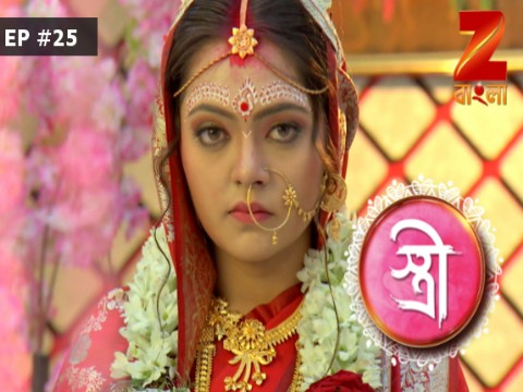 Stree - Episode 25 - January 19, 2017 - Full Episode