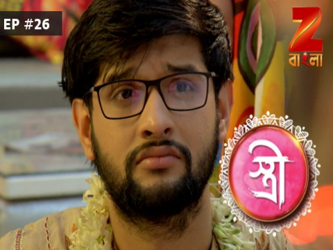 Stree - Episode 26 - January 20, 2017 - Full Episode