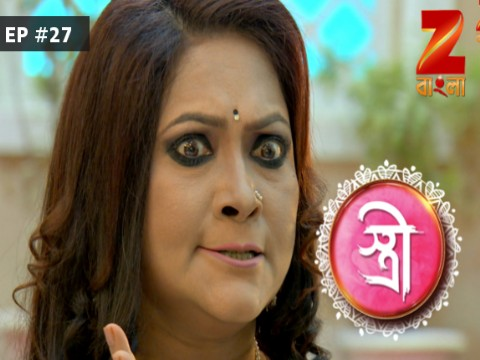Stree - Episode 27 - January 21, 2017 - Full Episode