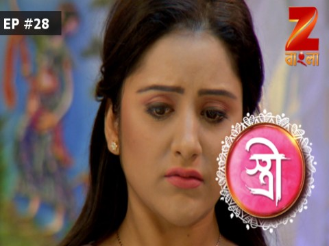 Stree - Episode 28 - January 22, 2017 - Full Episode