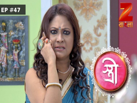 Stree - Episode 47 - February 10, 2017 - Full Episode
