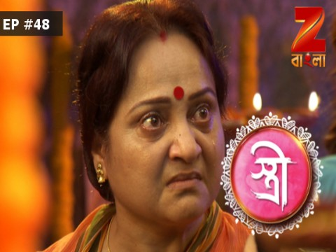 Stree - Episode 48 - February 11, 2017 - Full Episode