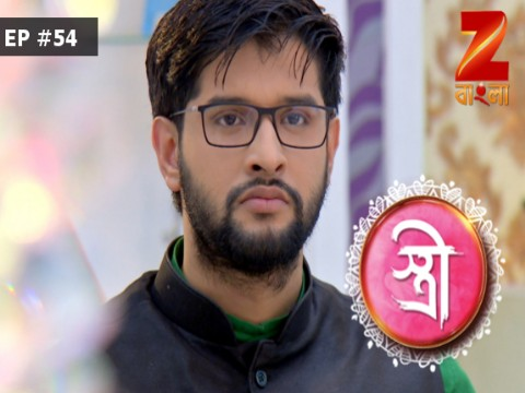 Stree - Episode 54 - February 17, 2017 - Full Episode
