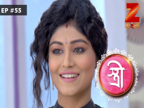 Stree - Episode 55 - February 18, 2017 - Full Episode