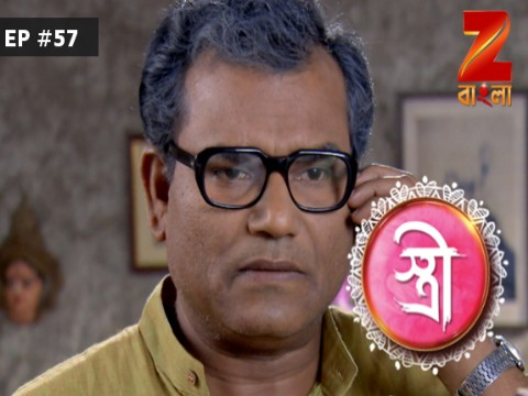 Stree - Episode 57 - February 20, 2017 - Full Episode