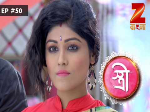 Stree - Episode 50 - February 13, 2017 - Full Episode
