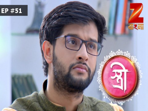 Stree - Episode 51 - February 14, 2017 - Full Episode