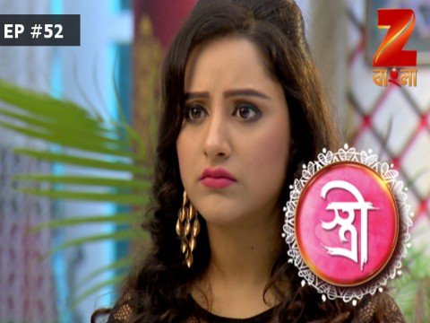 Stree - Episode 52 - February 15, 2017 - Full Episode