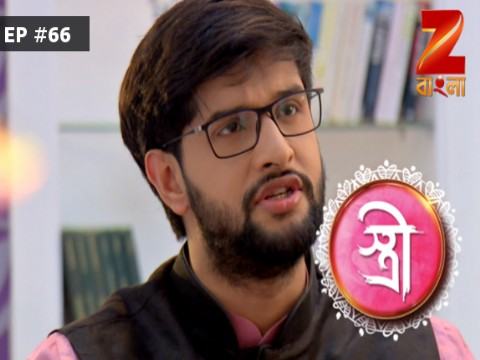 Stree - Episode 66 - March 1, 2017 - Full Episode