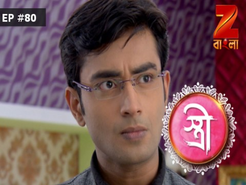 Stree - Episode 79 - March 16, 2017 - Full Episode