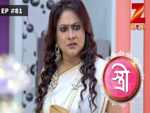 Stree - Episode 80 - March 17, 2017 - Full Episode