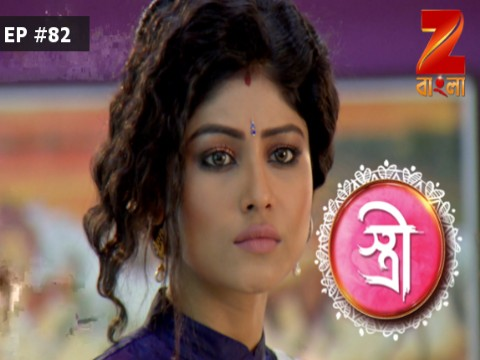 Stree - Episode 81 - March 18, 2017 - Full Episode