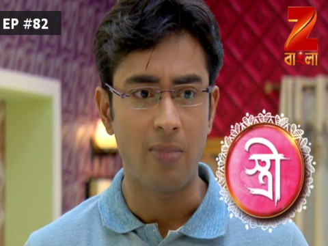 Stree - Episode 82 - March 19, 2017 - Full Episode