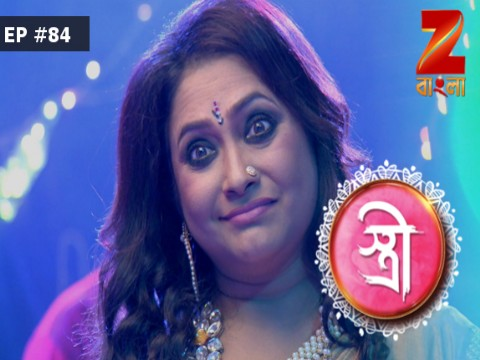 Stree - Episode 84 - March 21, 2017 - Full Episode