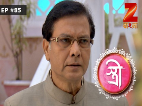 Stree - Episode 85 - March 22, 2017 - Full Episode