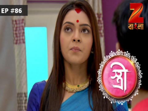 Stree Ep 86 23rd March 2017