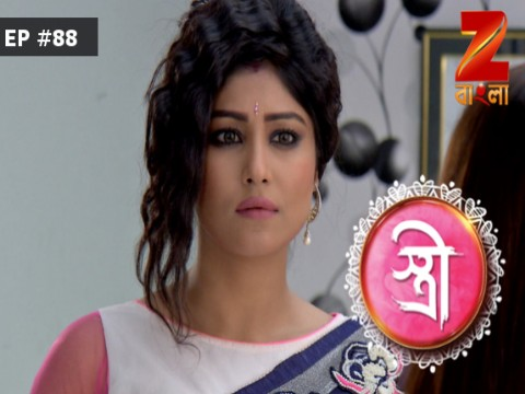 Stree - Episode 88 - March 25, 2017 - Full Episode