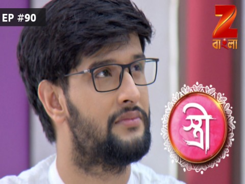 Stree - Episode 90 - March 27, 2017 - Full Episode