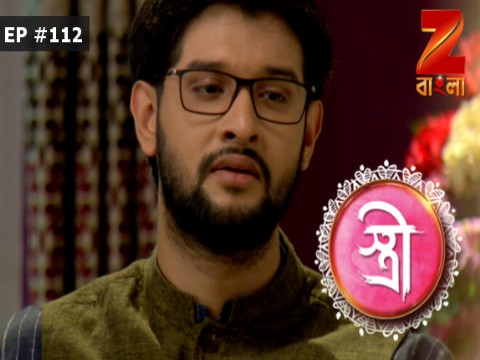 Stree - Episode 112 - April 18, 2017 - Full Episode
