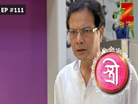 Stree - Episode 111 - April 17, 2017 - Full Episode