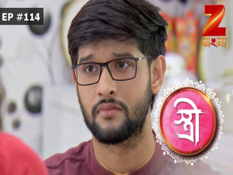 Stree - Episode 114 - April 20, 2017 - Full Episode