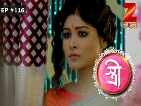 Stree - Episode 116 - April 22, 2017 - Full Episode