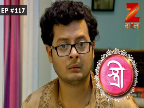 Stree - Episode 117 - April 23, 2017 - Full Episode
