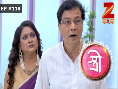Stree - Episode 118 - April 24, 2017 - Full Episode
