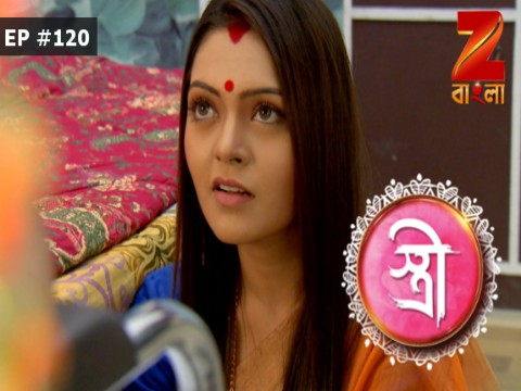 Stree - Episode 120 - April 26, 2017 - Full Episode