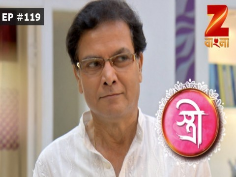Stree - Episode 119 - April 25, 2017 - Full Episode