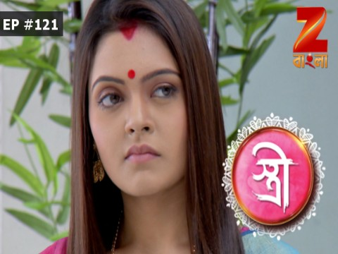 Stree - Episode 121 - April 27, 2017 - Full Episode